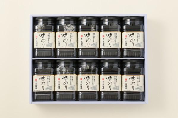 旭-50 味のり(10本)