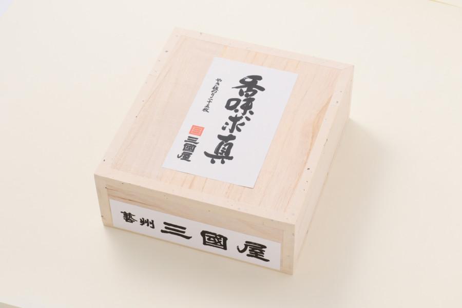 海苔箱-50 全形焼海苔(25枚入)