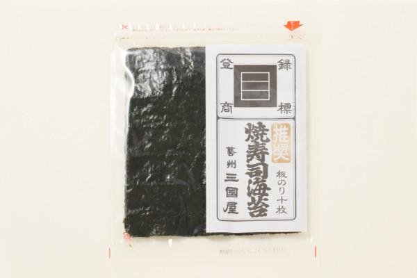 焼寿司海苔 推奨 全形