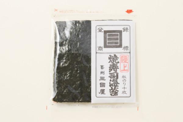 焼寿司海苔 優上 全形