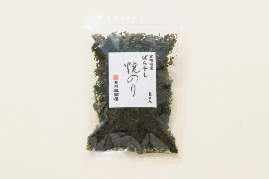 ばら干し 焼海苔(8g)